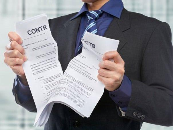 Уведомление о расторжении договора между физическими лицами