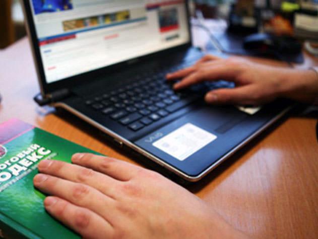 Рука и ноутбук