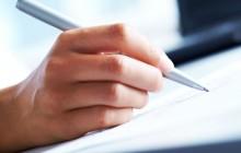 Исковое заявление о взыскании долга по расписке