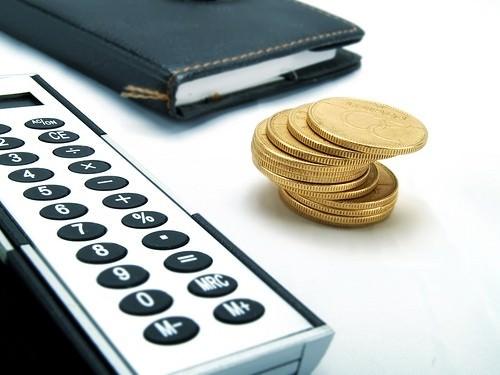 Монеты, дневник и калькулятор