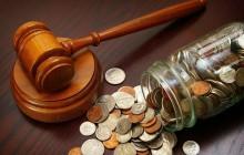 Судейский молот и деньги