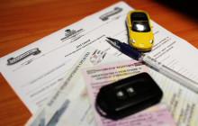 Бланк договора купли-продажи транспортного средства
