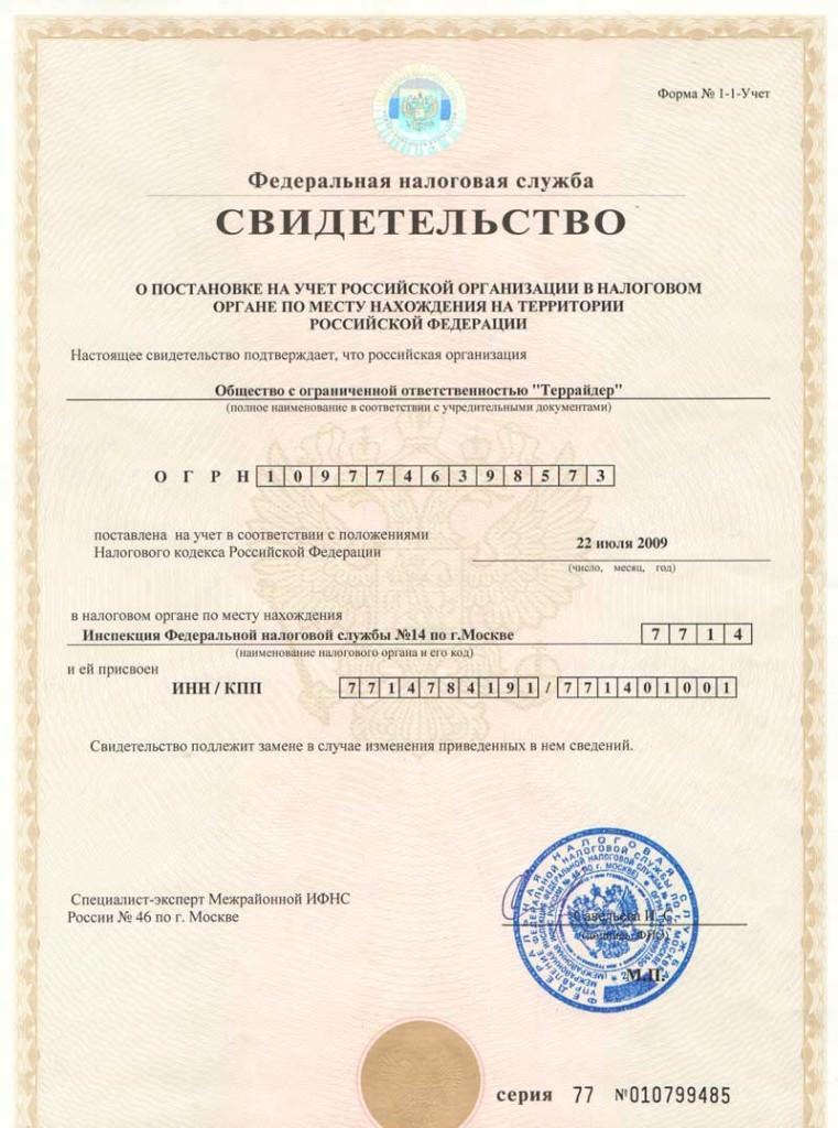 Доступная ипотека в москве