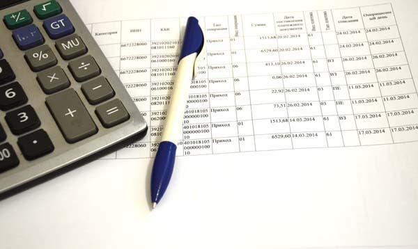Бумаги и калькулятор