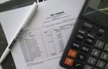 Как рассчитать коэффициент оборачиваемости дебиторской задолженности
