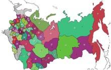 Административно-территориальные единицы