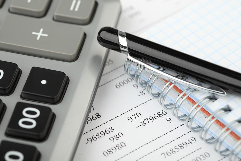 Калькулятор и бумаги