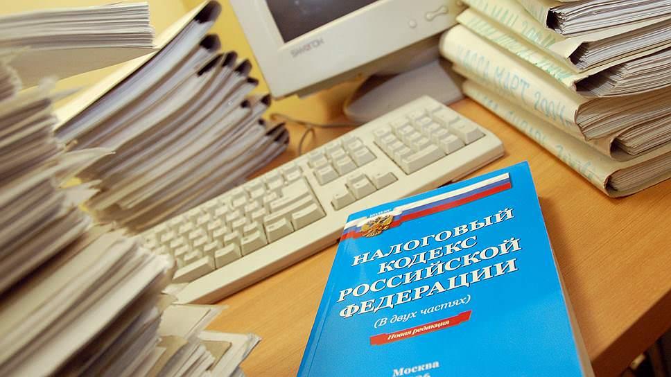 Налоговый кодекс, компьютер и документы