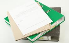 Бумаги и папки