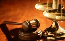 судебные инструменты